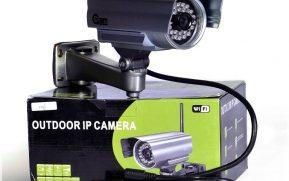 Camera quan sát chất lượng. Ảnh: Internet